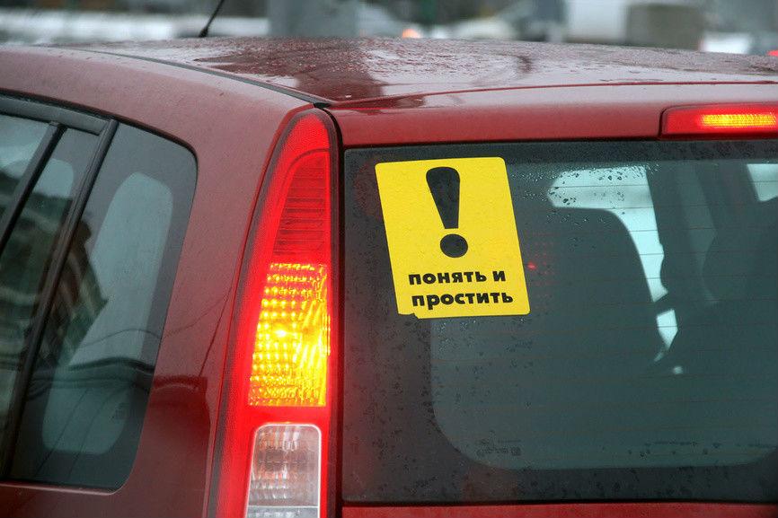 скорости знаком водитель с ограничения начинающий