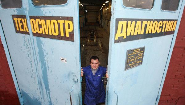 Новый расчет стоимости ущерба по ОСАГО - Автошкола «Драйвер ...